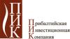 Работа в Прибалтийская Инвестиционная Компания