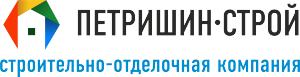 Работа в Петришин-Строй