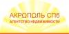 Работа в Акрополь СПб