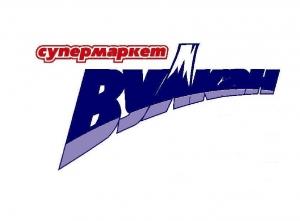 Вакансия в сфере кадров, управления персоналом в Народный плюс в Иркутске