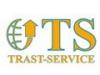 Работа в Траст-Сервис
