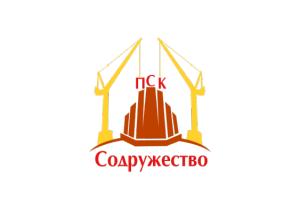 Работа в ПСК Содружество