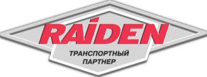 Вакансия в РАЙДЕН в Москве