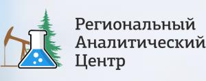 Работа в Региональный Аналитический Центр