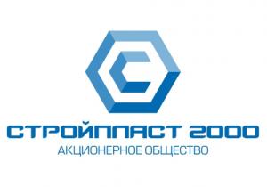 Работа в Стройпласт 2000