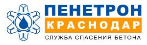 Работа в Пенетрон-Краснодар