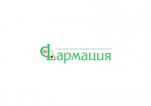 "Вакансия в ГУПАО ""Фармация"" в Северодвинске"
