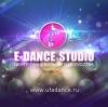 Работа в E-DANCE Studio - студия танцев