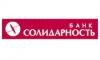 Работа в Альфа Групп Сибирь