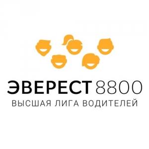 Вакансия в Эверест 8800 в Пушкине
