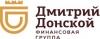 Работа в Финансовая группа Дмитрий Донской