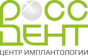 Вакансия в Росс-Дент в Новороссийске