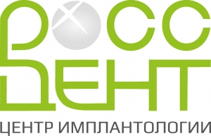 Вакансия в Росс-Дент в Абинске