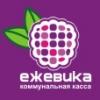 Работа в Ежевика
