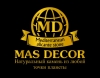 Работа в Mas Decor