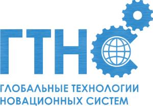 Работа в Глобальные технологии новационных систем