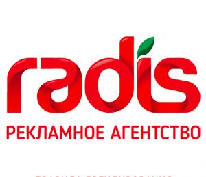 Работа в Радис