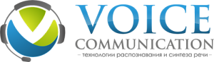 Работа в VOICE Communication