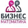 Логотип компании Бизнес Математика