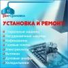 Работа в Абилов Н.А.