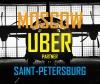 Работа в UberRussia