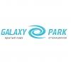 Работа в Галакси Парк