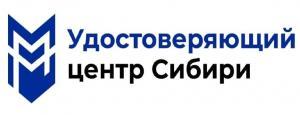 Работа в Удостоверяющий Центр Сибири