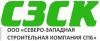 Работа в Северо-Западная Строительная Компания СПб