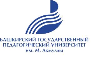 Работа в ФГБОУ ВПО БГПУ им.М.Акмуллы