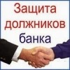 """Работа в """"ЯРА"""" в Тюмени"""