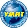Работа в Уральский международный институт туризма