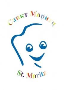Работа в Санкт Моритц