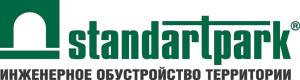 Работа в Стандартпарк