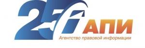 Вакансия в Агентство правовой информации в Нижнем Новгороде
