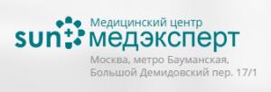 Работа в САНМЕДЭКСПЕРТ