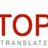 Работа в — бюро переводов .PRO