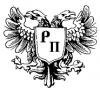 Работа в Русский Персонал