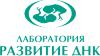 Работа в Развитие ДНК Ростов-на-Дону