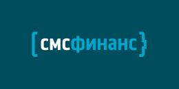 Работа в МФО СМСФИНАНС
