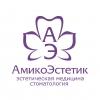Работа в АмикоЭстетик