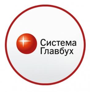 Вакансия в Система Сервис в Москве