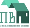 Работа в Виноградов