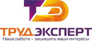 Вакансия в ТрудЭксперт в Ярославле