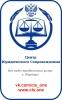 Работа в Центр Юридического Сопровождения