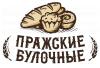 Работа в Пражские булочные