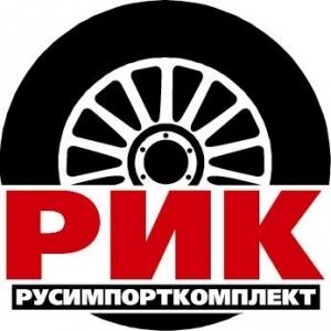 Вакансия в Русимпорткомплект в Москве