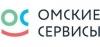 Работа в Омские сервисы
