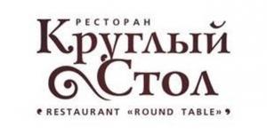 """Работа в Ресторан """"Круглый стол"""""""