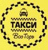 Работа в Такси Восторг