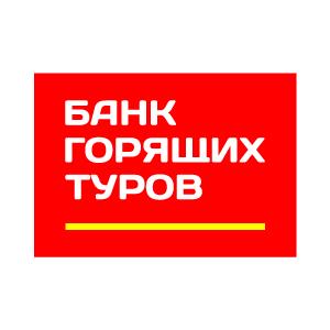"""Вакансия в Федеральная туристическая сеть """"Банк горящих туров"""" в Нижнем Новгороде"""
